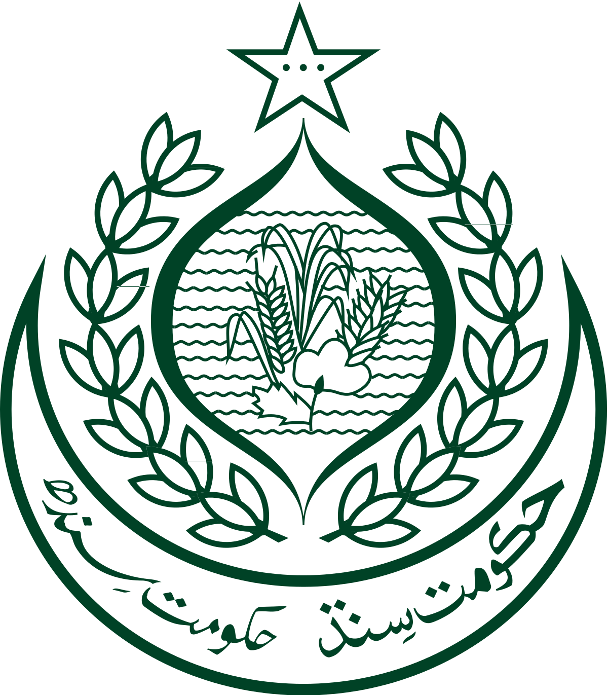 Law and Justice Commission of Pakistan